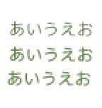 Photoshop豆知識 ~文字のぼやけ解消法~
