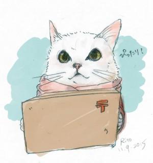 【一日一ありがとう】郵便屋さんの勘の鋭さ